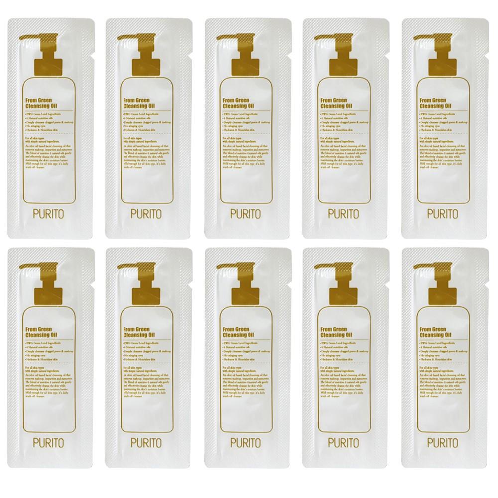Пробник Органическое гидрофильное масло Purito From Green Cleansing Oil  200 мл Корея оригинал