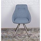 Стул поворотный TOLEDO (Толедо) голубой, фото 2