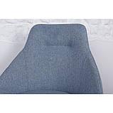 Стул поворотный TOLEDO (Толедо) голубой, фото 5