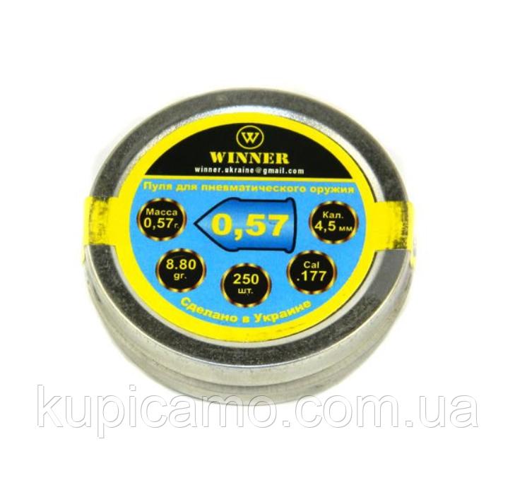 """Пули """"Winner"""" к. 4,5 мм остроголовые 0,57 г (250 шт)"""