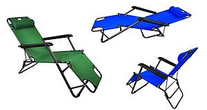 Садовой шезлонг, лежак для пляжа