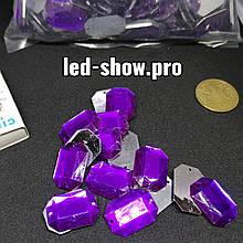 Стразы акриловые пришивные фиолетового цвета. Стекло 18*25мм прямоугольное