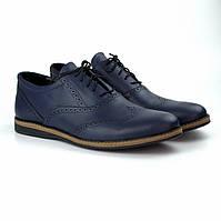Сині туфлі шкіряні броги чоловіче взуття комфорт на кожен день Rosso Avangard СOMFORT Lether Blu
