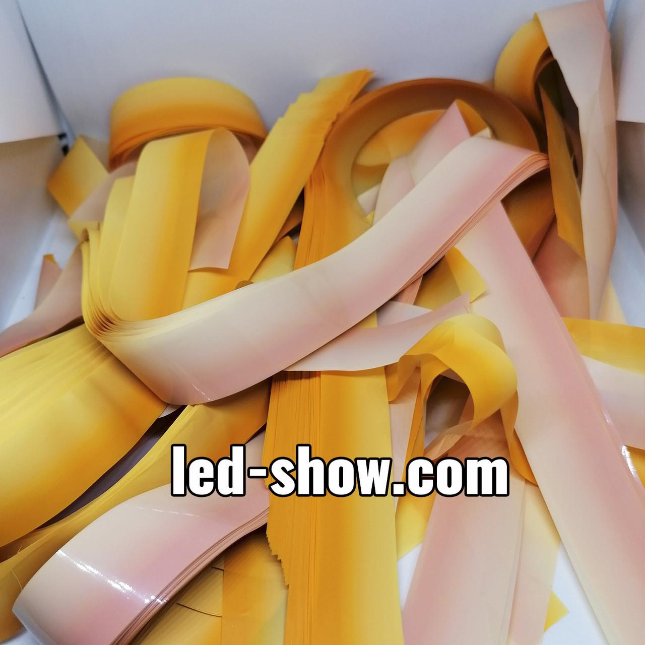 Папір для паперового шоу. Градієнт оранжево-жовтий. Не порошить, не ріже, багаторазова.