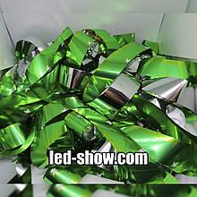 Бумага для ШОУ. Зелено-Серебряная. 95% чистоты, 1й сорт. Супер цена.