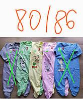 Человечек с начёсом (байка)  р. 80/86 в наличии: салатовый, жолтый, розовый