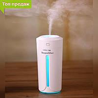Увлажнитель воздуха Color Cup Белый с LED подсветкой | Ультразвуковой Очиститель воздуха- Ночник