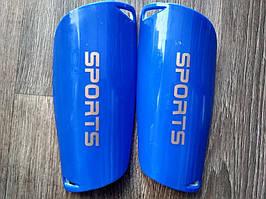 Детские Футбольные щитки Sports синие