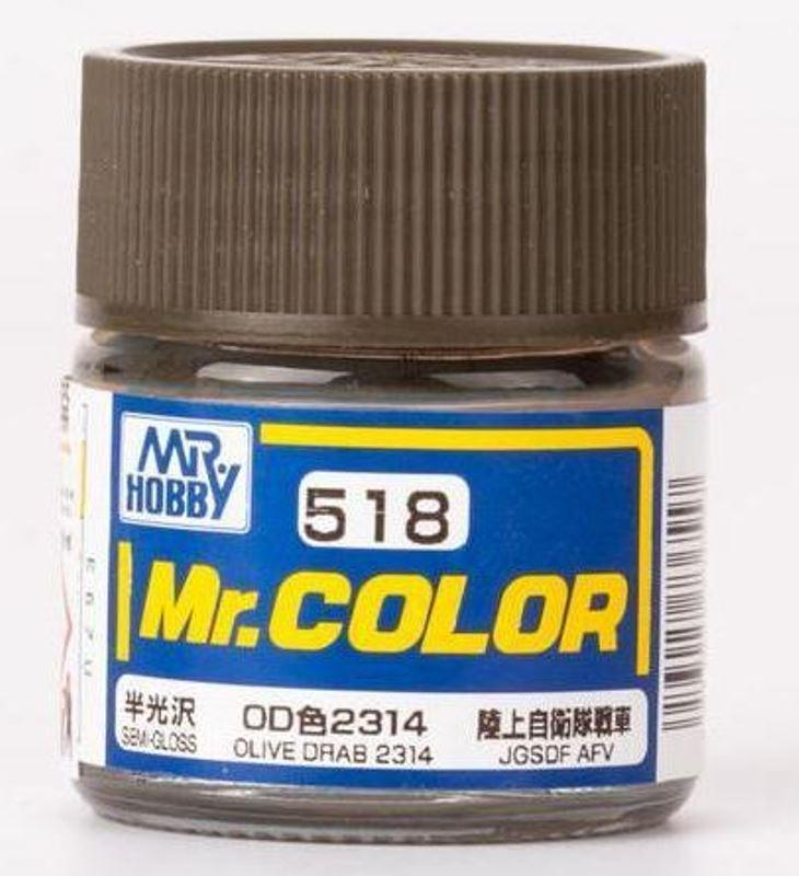 Olive Drab 2314 10 мл. MR.COLOR C518