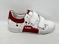 Нарядные стильные кроссовки для девочки из натуральной кожи белого цвета с яркими «кляксами»