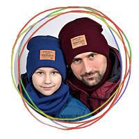 Зимние шапки для мальчиков от 2 года и до 18+