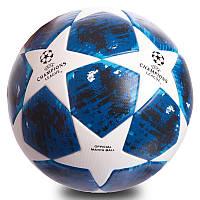 Мяч Футбольный  Лиги Чемпионов 2019-2020 синий