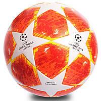 Мяч Футбольный Лиги Чемпионов 2019-2020 оранжевый