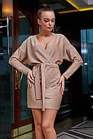 Модное красивое вечернее платье люрекс ц. персиковый р. S, M, L, XL