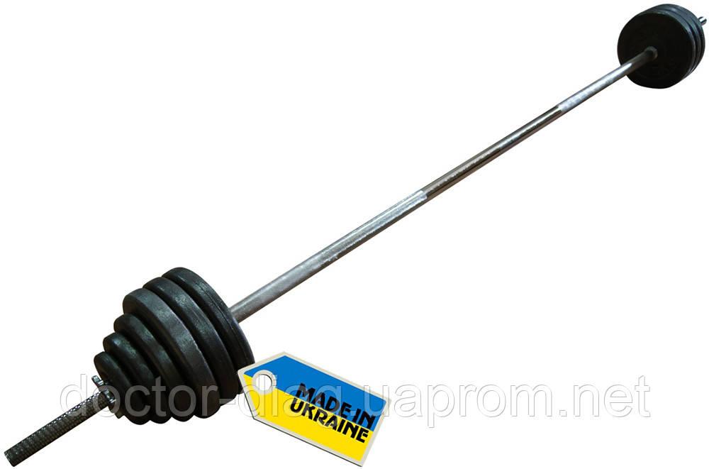 Newt Штанга Newt Home TI-0201-180-50 (50 кг)