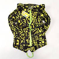 Детская куртка ветровка для мальчика черная буквы 4-5 лет