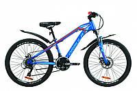 """Велосипед 24"""" Formula DAKAR 2020 (сине-оранжевый (м))"""