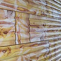 Самоклеящаяся декоративная 3D панель бамбук кладка желтый 700x700x9 мм (самоклейка, Мягкие 3D Панели)