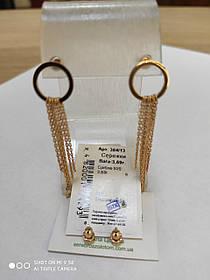 Серьги из серебра 925 пробы с позолотой 585 пробы  круг с висящими цепочками Марго