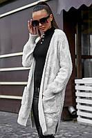 Кардиган женский, цвет: белый с серыми цветами, размер: S-XL