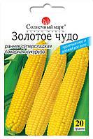 Кукуруза Золотое чудо, 20гр.