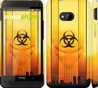 """Чехол на HTC One M7 biohazard 23 """"4840c-36-2448"""""""