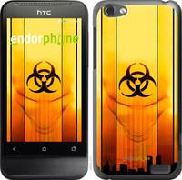 """Чехол на HTC One V t320e biohazard 23 """"4840u-227-2448"""""""