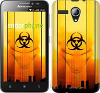"Чехол на Lenovo A606 biohazard 23 ""4840u-231-2448"""
