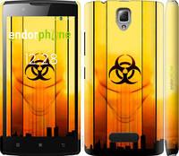 "Чехол на Lenovo A2010 biohazard 23 ""4840c-216-2448"""