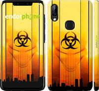"""Чехол на Lenovo S5 Pro biohazard 23 """"4840c-1615-2448"""""""