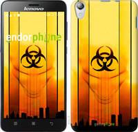 "Чехол на Lenovo S850 biohazard 23 ""4840u-78-2448"""