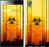 "Чехол на Lenovo P70t biohazard 23 ""4840u-194-2448"""