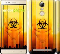 """Чехол на Lenovo Vibe K5 Note Pro biohazard 23 """"4840c-394-2448"""""""