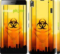 """Чехол на Lenovo K3 Note K50-T5 biohazard 23 """"4840c-141-2448"""""""