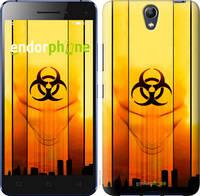 "Чехол на Lenovo Vibe S1 biohazard 23 ""4840u-237-2448"""