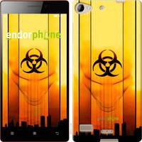 "Чехол на Lenovo Vibe X2 biohazard 23 ""4840u-238-2448"""
