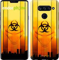 """Чехол на LG V40 ThinQ biohazard 23 """"4840u-1577-2448"""""""