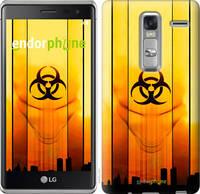 "Чехол на LG Class H650E biohazard 23 ""4840u-241-2448"""