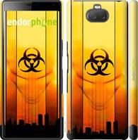 """Чехол на Sony Xperia 10 Plus I4213 biohazard 23 """"4840c-1690-2448"""""""