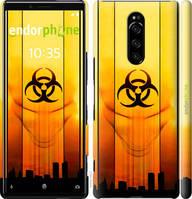 """Чехол на Sony Xperia 1 J9110 biohazard 23 """"4840c-1760-2448"""""""