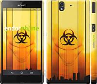 """Чехол на Sony Xperia Z C6602 biohazard 23 """"4840c-40-2448"""""""