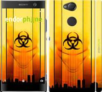 """Чехол на Sony Xperia XA2 H4113 biohazard 23 """"4840c-1357-2448"""""""