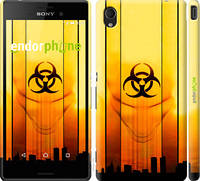 "Чехол на Sony Xperia M4 Aqua E2312 biohazard 23 ""4840c-162-2448"""