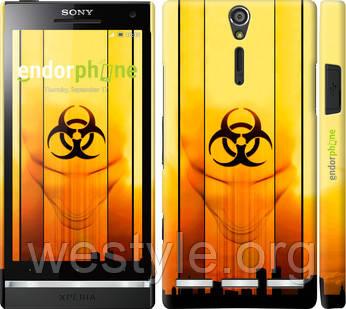 "Чехол на Sony Xperia S LT26i biohazard 23 ""4840u-86-2448"""