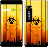 "Чехол на Meizu Pro 7 Plus biohazard 23 ""4840u-1131-2448"""
