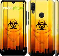 """Чехол на Xiaomi Redmi 7 biohazard 23 """"4840c-1669-2448"""""""