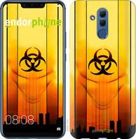 """Чехол на Huawei Mate 20 Lite biohazard 23 """"4840u-1575-2448"""""""