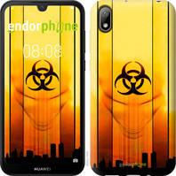 "Чехол на Huawei Y5 2019 biohazard 23 ""4840u-1695-2448"""