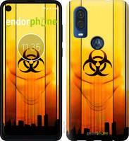 "Чехол на Motorola One Vision biohazard 23 ""4840u-1782-2448"""