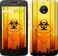"""Чехол на Motorola Moto E4 biohazard 23 """"4840u-981-2448"""""""
